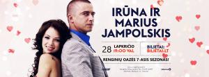 Jampolskis_Facebook