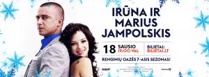 Iruna_Facebook (2)